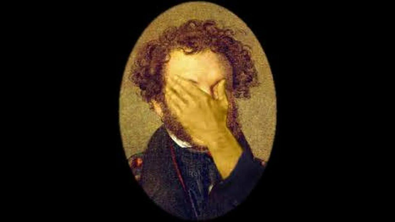 Картинки, пушкин картинки в приколах