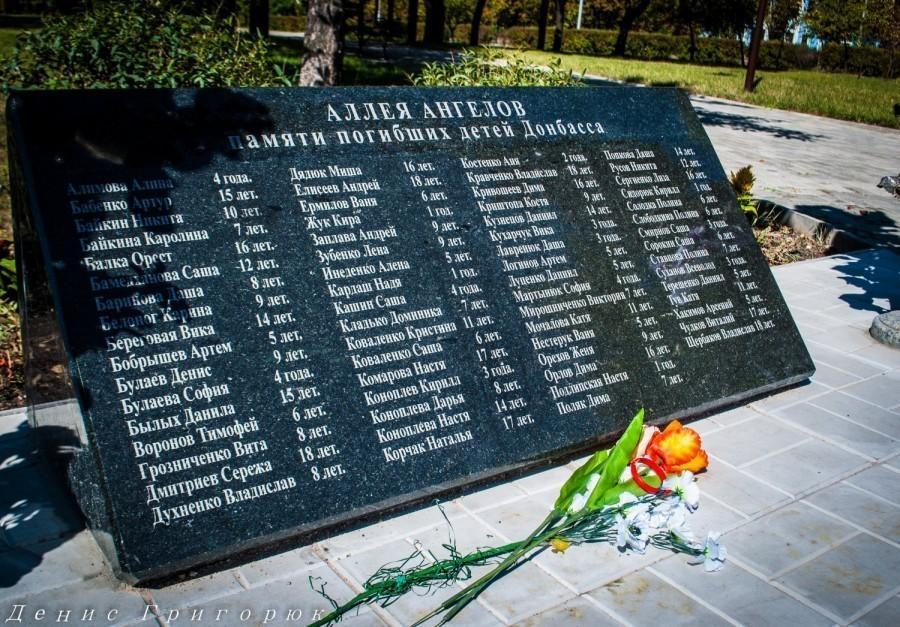 ГОРЧИТ ПОЛЫНЬ… Погибшим детям Донбасса посвящается