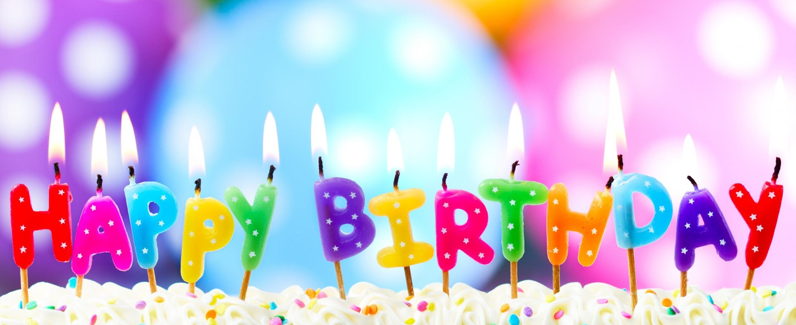 С Днем рождения Арина, Ариша 35