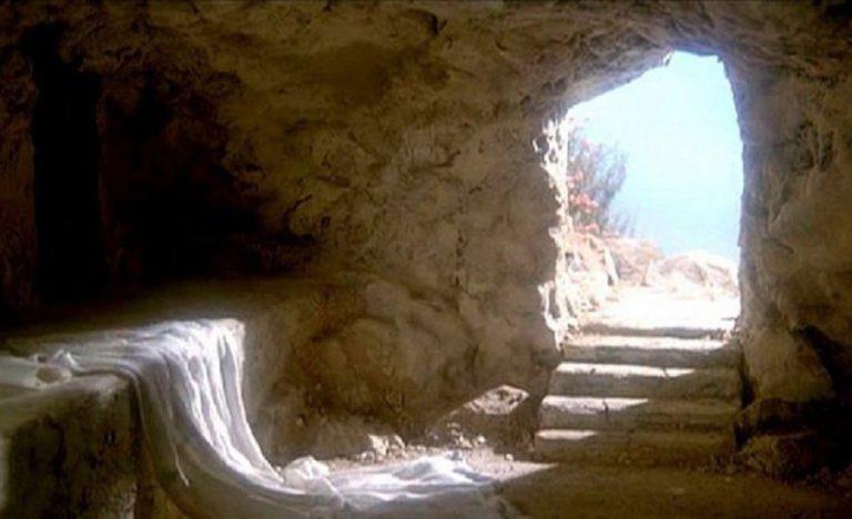 Исповедь Трёх Камней