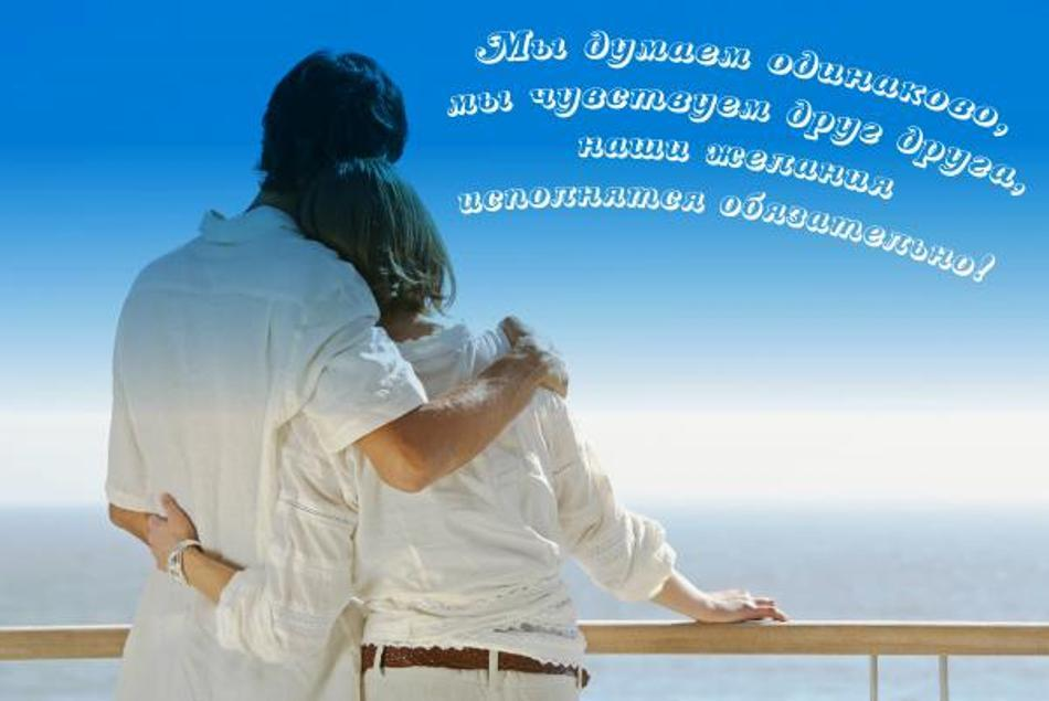 приснившийся стих мы будем вместе всегда предлагаем посмотреть красивые