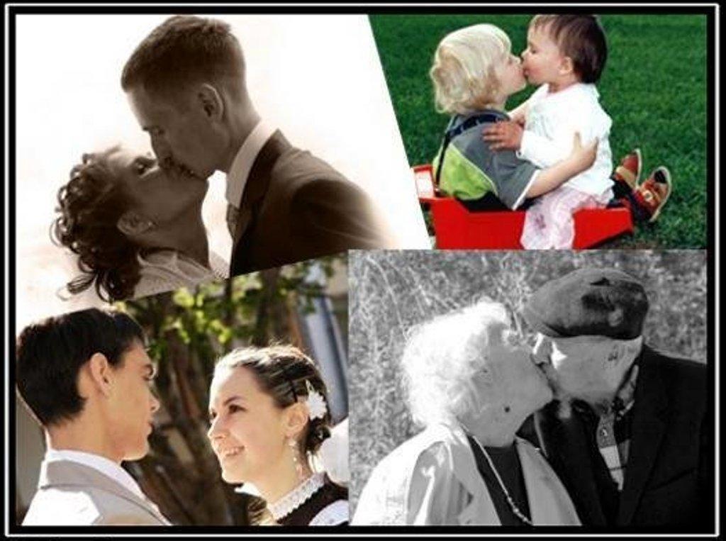 Смешная, любви все возрасты покорны картинки со словами