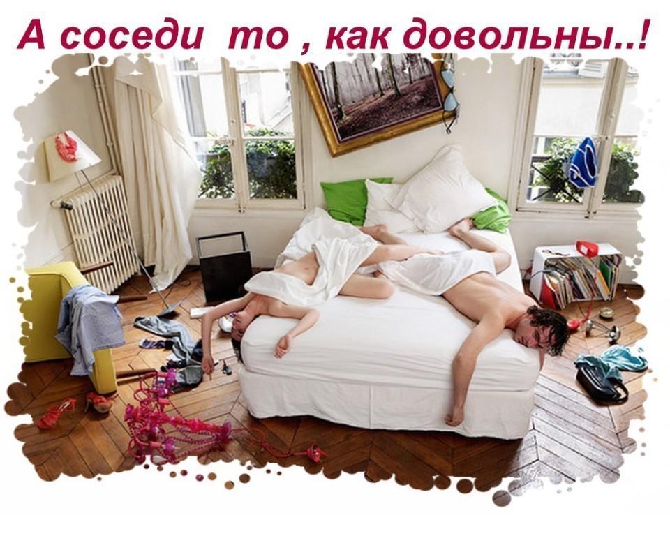 Домашнее Порно Русские С Кровати Перешли Трахаться На Диван