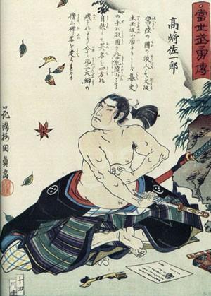 Письмо последнего самурая