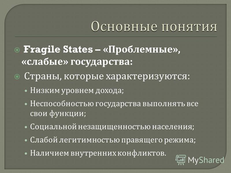 """Алексей Поликовский """"Страна без государства"""""""