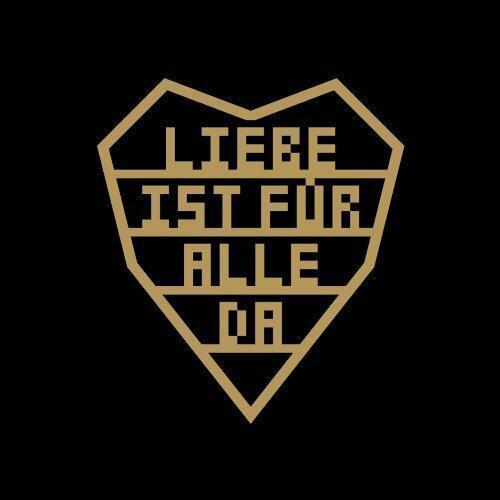 Rammstein - Mehr (Больше!) (Перевод)