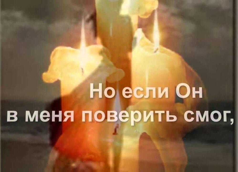 Обращение к Богу
