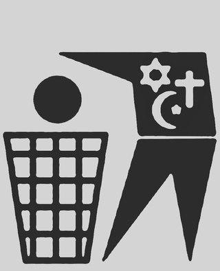 Атеист