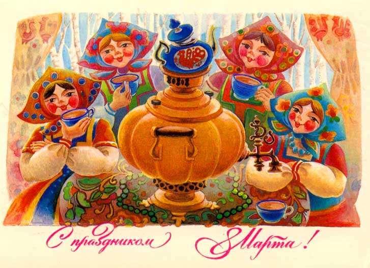 поздравление в стиле русских сказок жилого комплекса