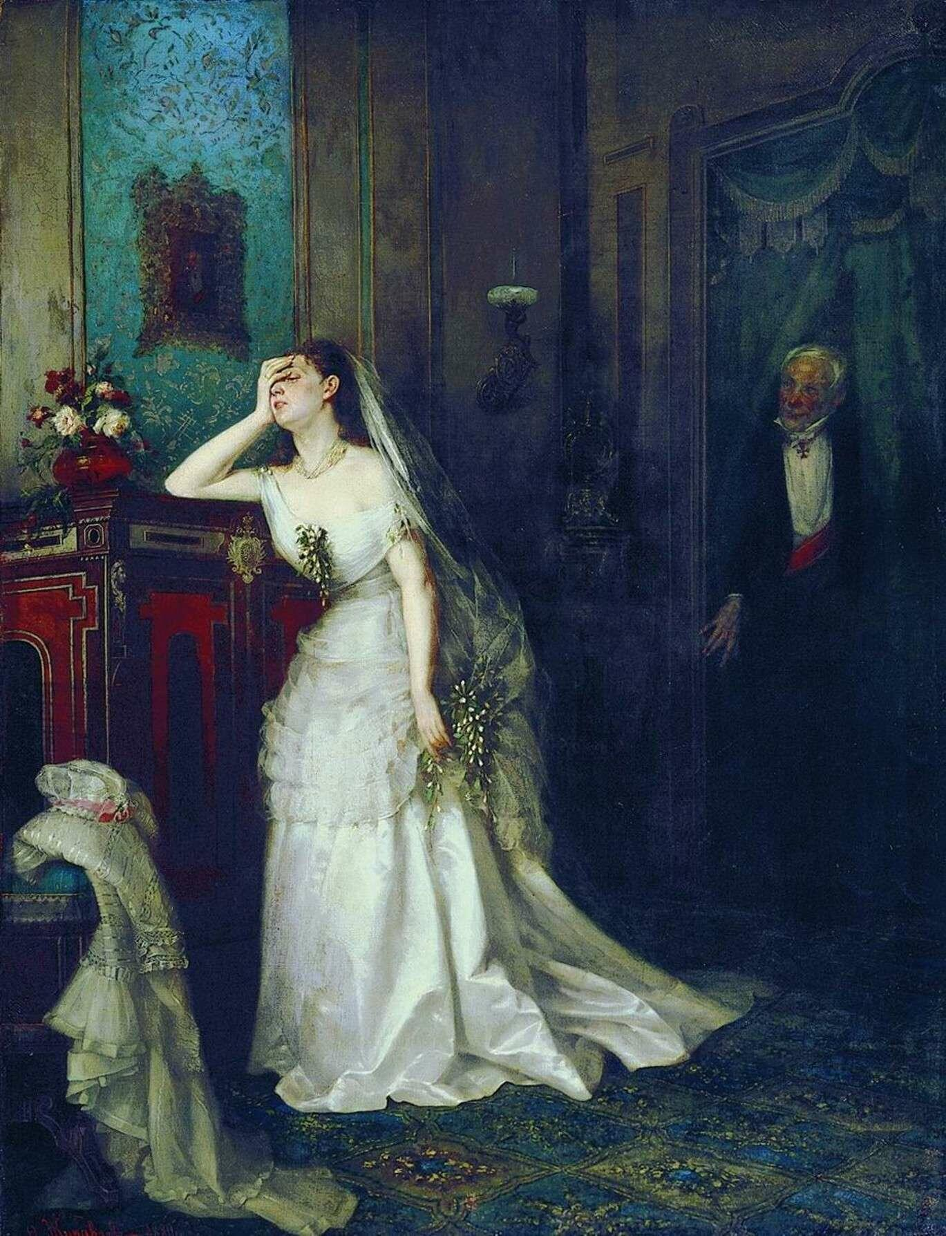 Сложно быть дочерью очень богатого папы...
