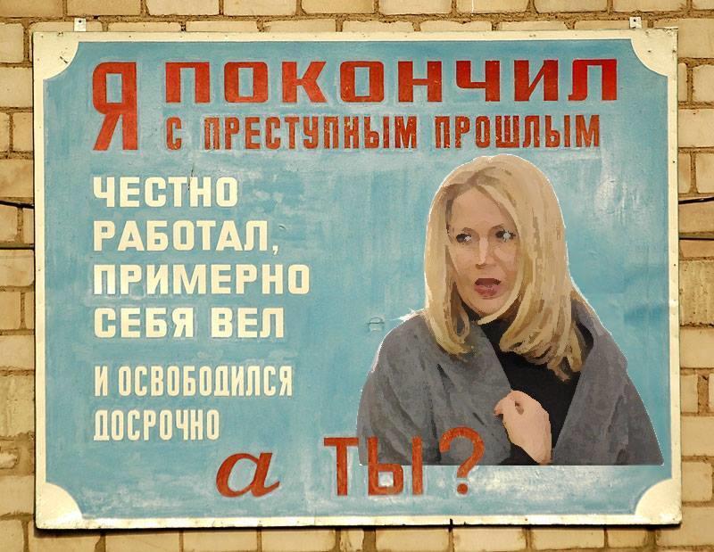 Евгении Васильевой
