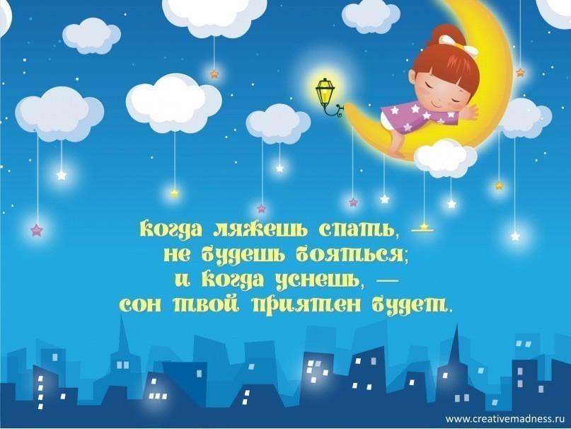 Летием дочери, христианские открытки с детьми