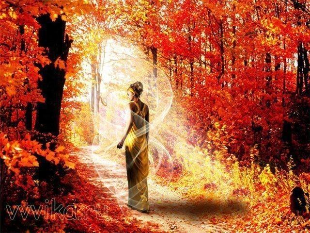 Гуляла осень
