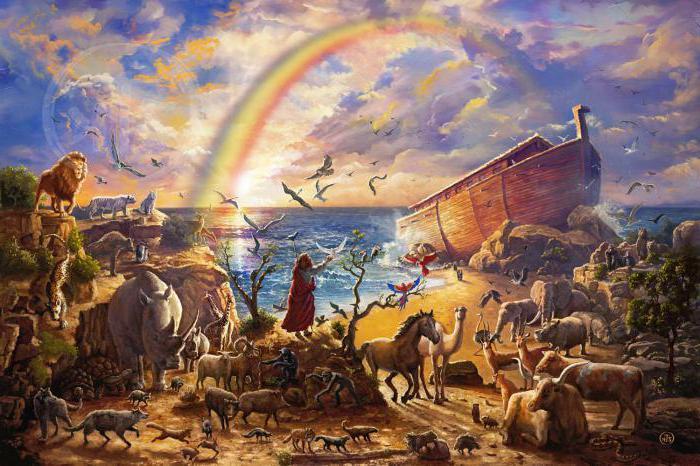 Монолог Ноя