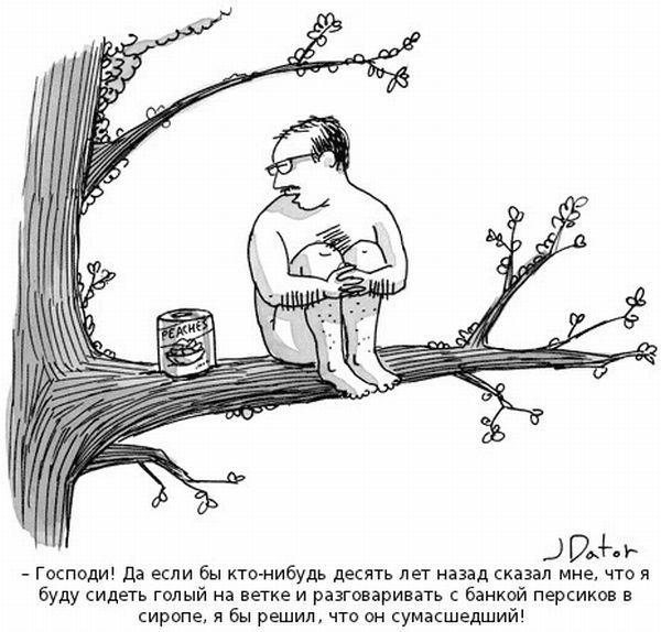 ПУЩИНСКОМУ