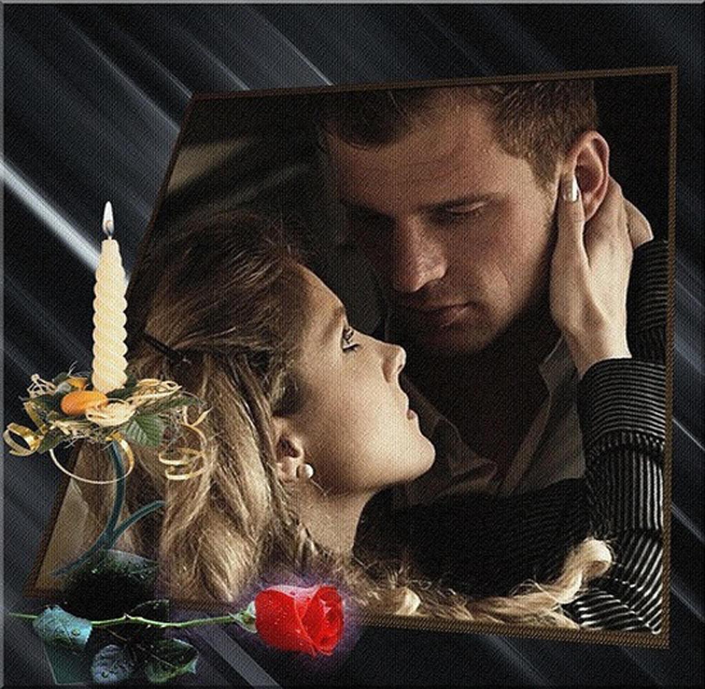 Картинка с надписью моя твоя любовь со мною