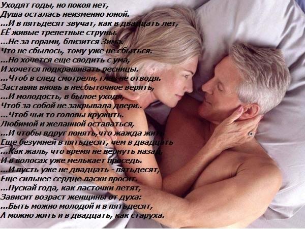 orgazm-pri-masturbatsii-sposobi-dostizheniya