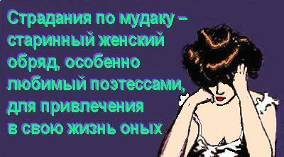 ДАЙ-ДАЙ-ДАЙ