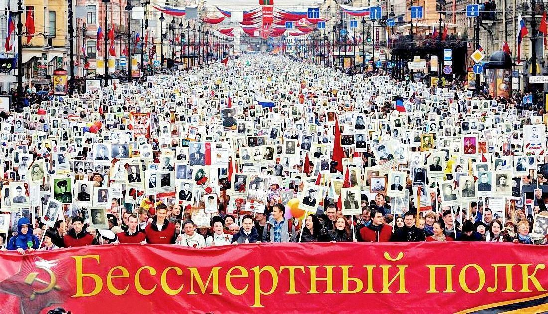 Бессмертные (Patriot #TARAN&YAKORNOV)