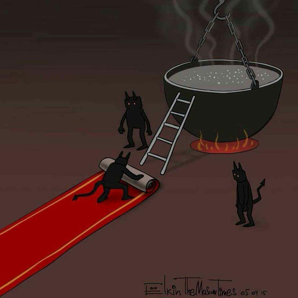 По ковровой дорожке в ад