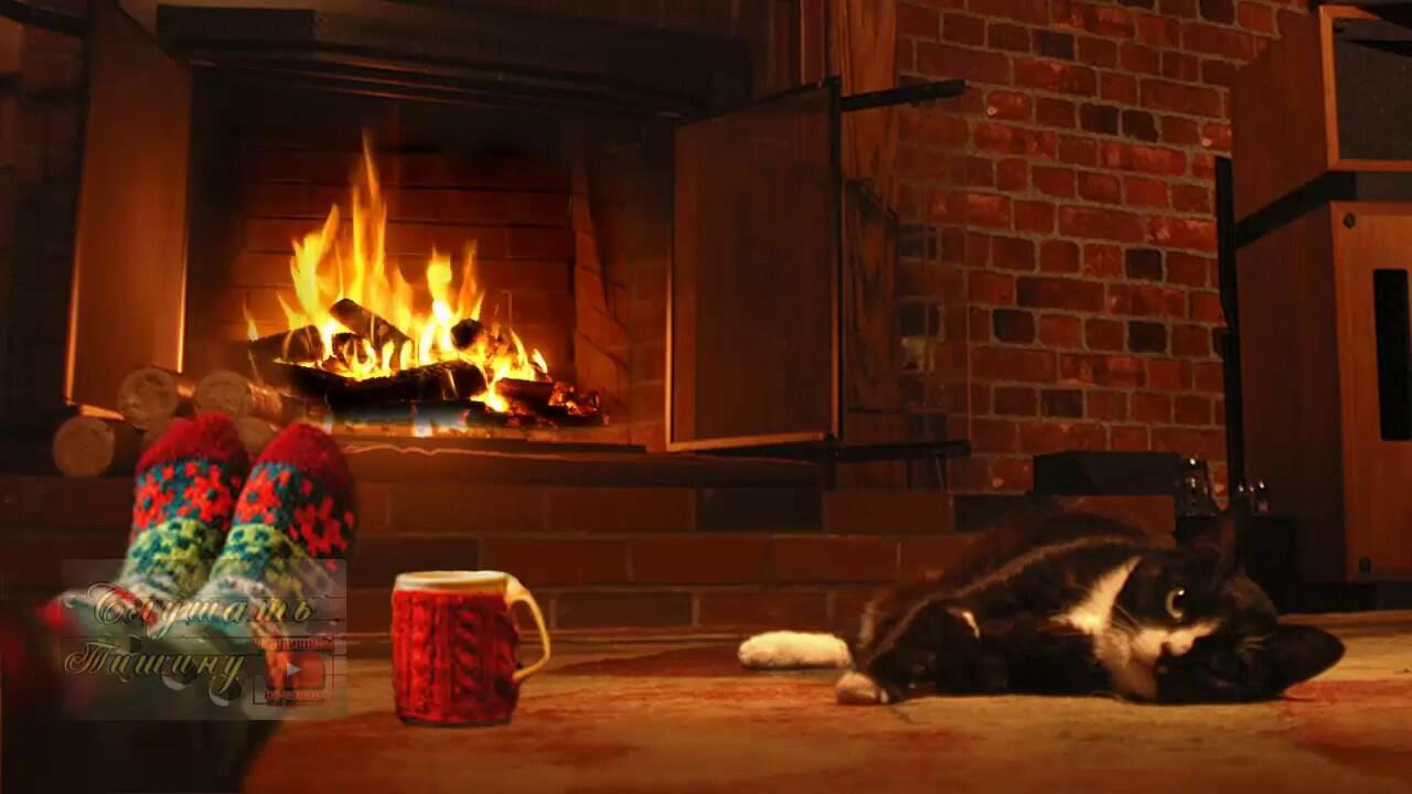 Тепло родного дома
