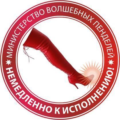 Стихотворение «Волшебный пендель», поэт Токмаков Алексей