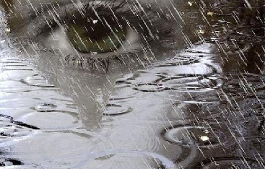 Гифка дождь идет
