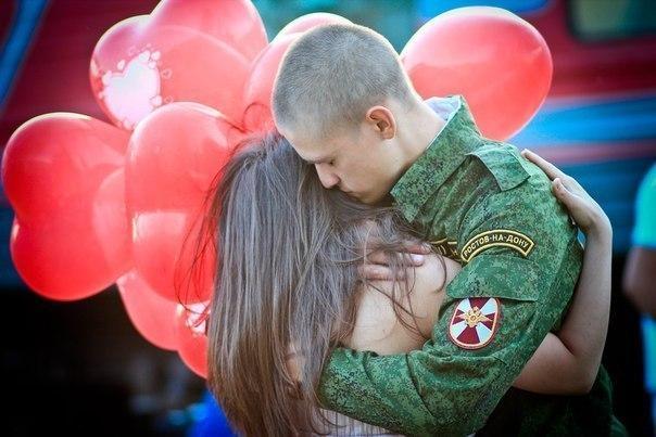 Девушка Парня Из Армии Знакомства