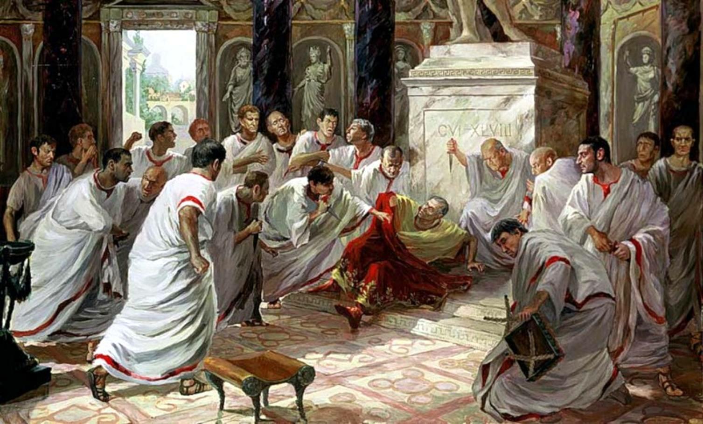 Конец Цезаря