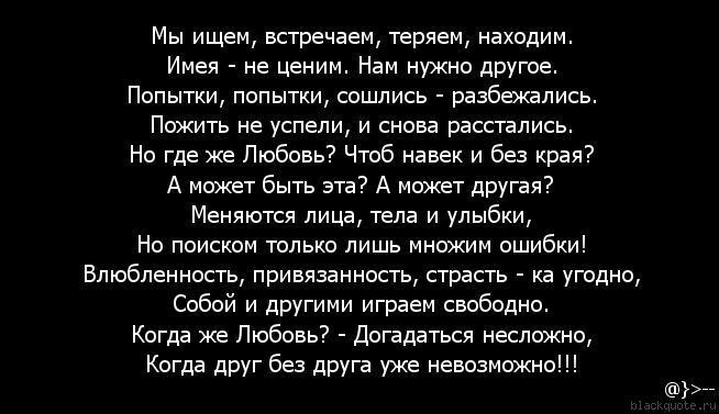 """Стихотворение """"Первая Любовь"""""""
