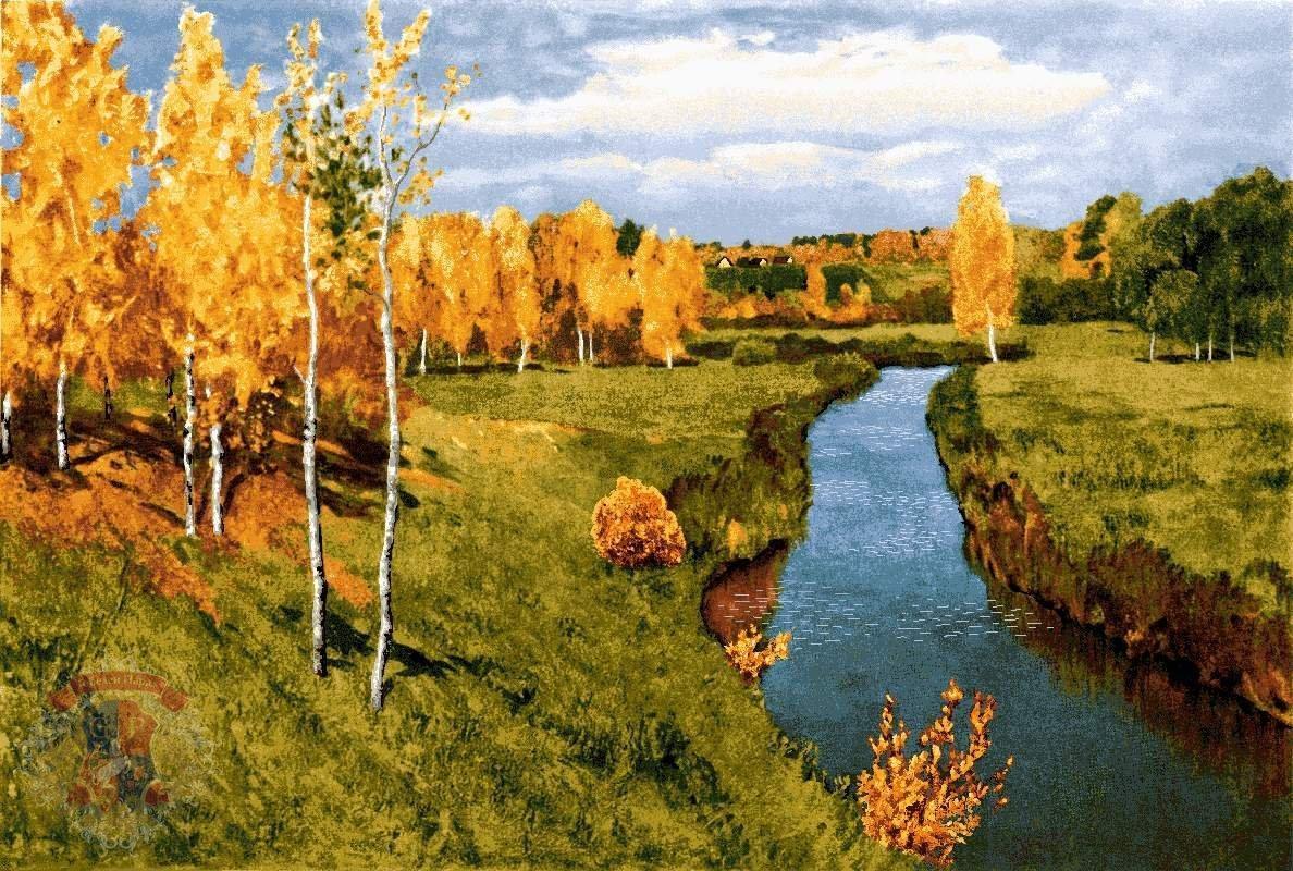"""Стихотворение «""""Золотая осень""""(По картине Левитана)», поэт Nina_Nosova"""
