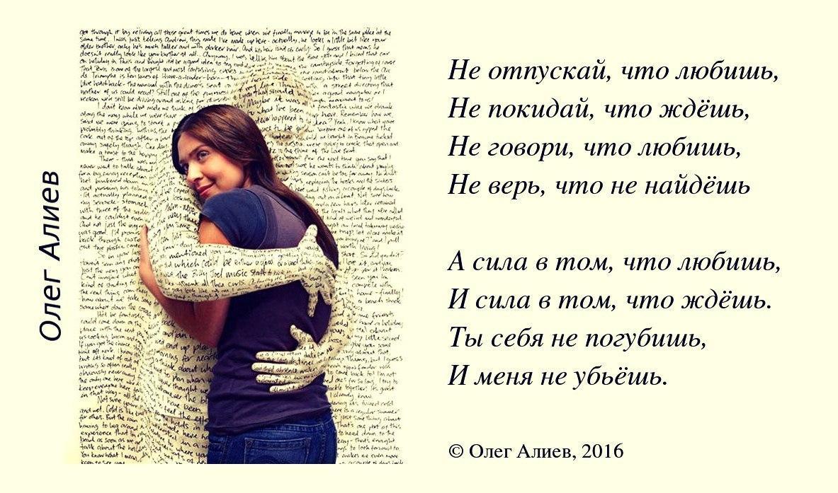 Любимых не покидайте стих