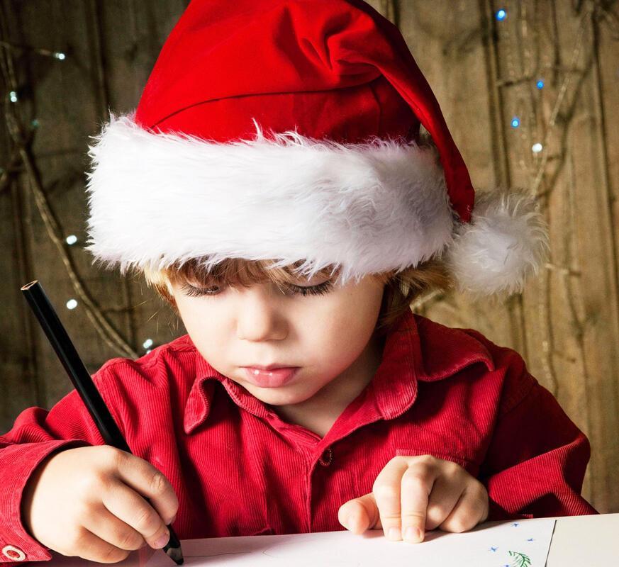 Письмо Дедушке Морозу...