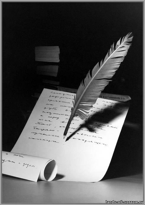 Фото стихов на листе