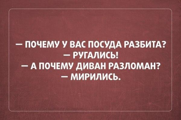 Вова VS Юля: скандал для піаніно з оркестром. Навіщо Зеленський відправив Тимошенко в опозицію - Цензор.НЕТ 3092