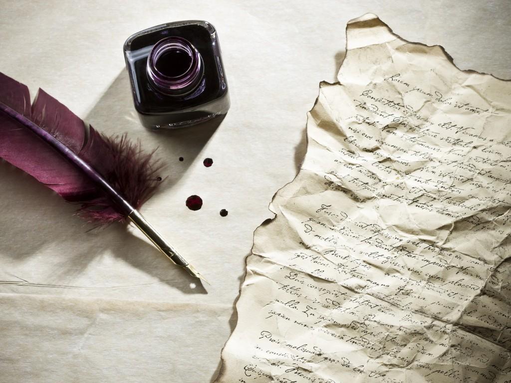 Смахнув пыль строк со старого листа,
