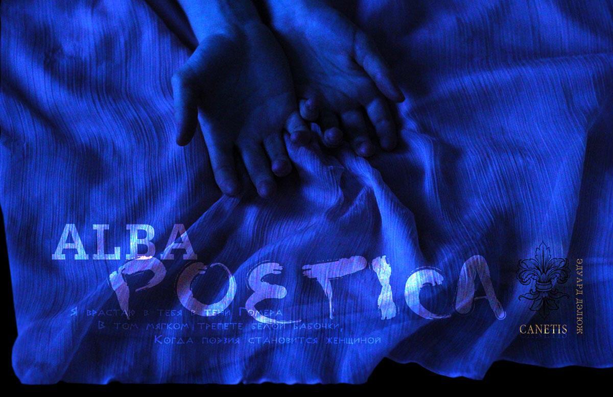 Alba poetica