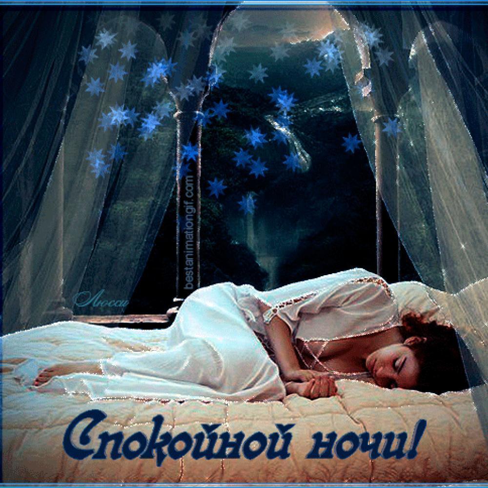 Фото картинки, во сне покупать открытки