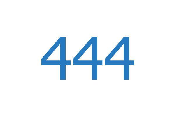 444  -  ПОСВЯЩАЕТСЯ  FO