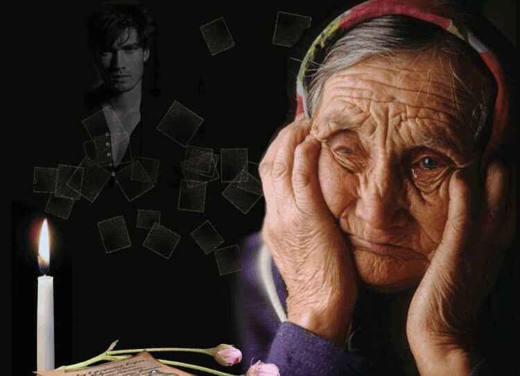 Картинках, открытка горе матери