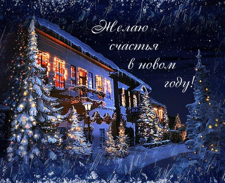===== Новогоднее ожидание =====