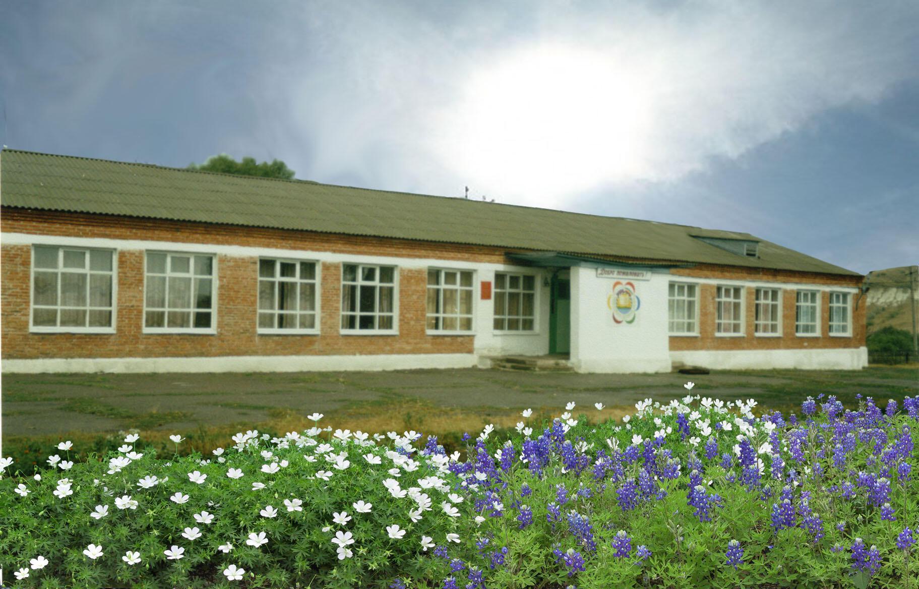 Картинка сельская школа