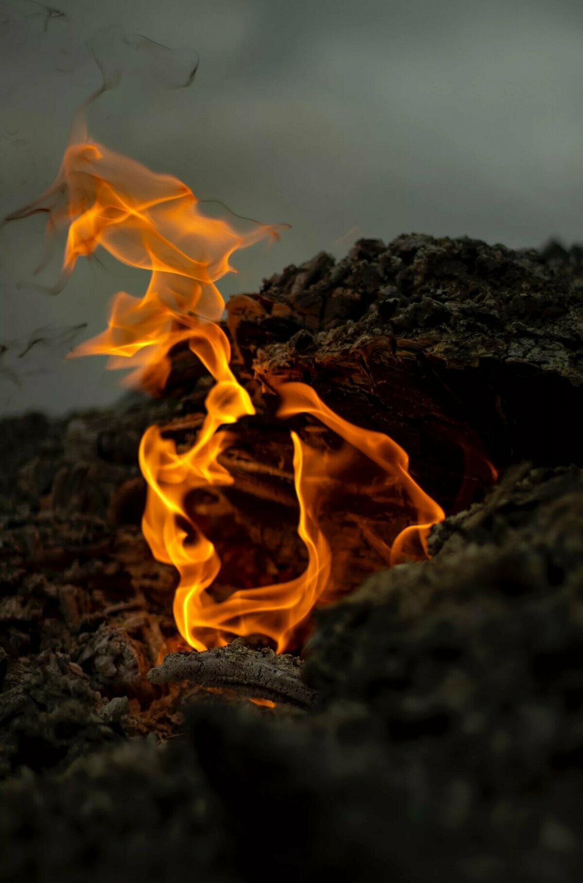 Огонь угас