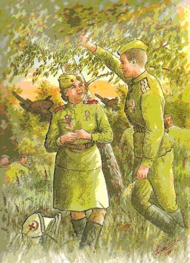 Девочка и солдат открытки, сашка люблю