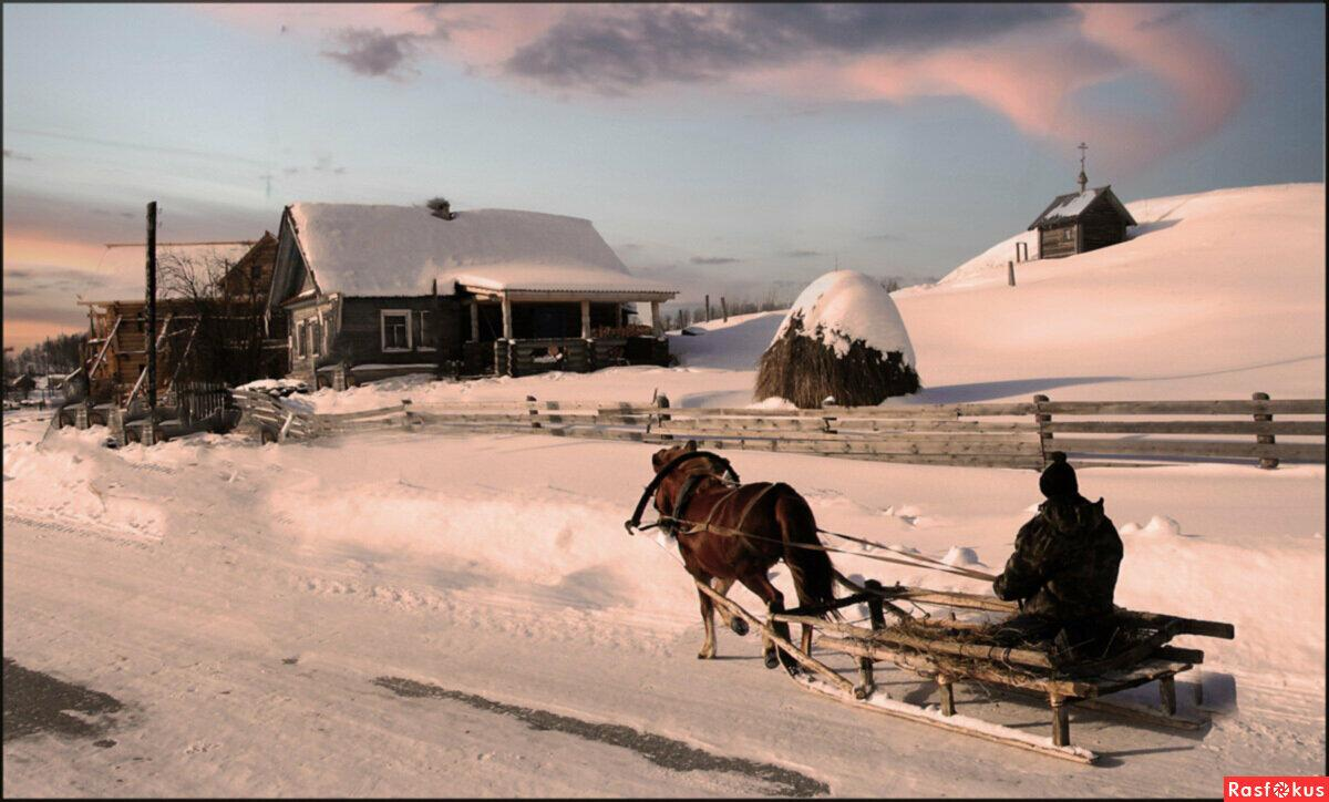 Село сковал мороз суровый