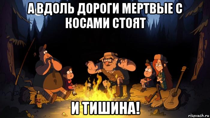 На въездах в Одессу установили дополнительные посты полиции, - МВД - Цензор.НЕТ 3232