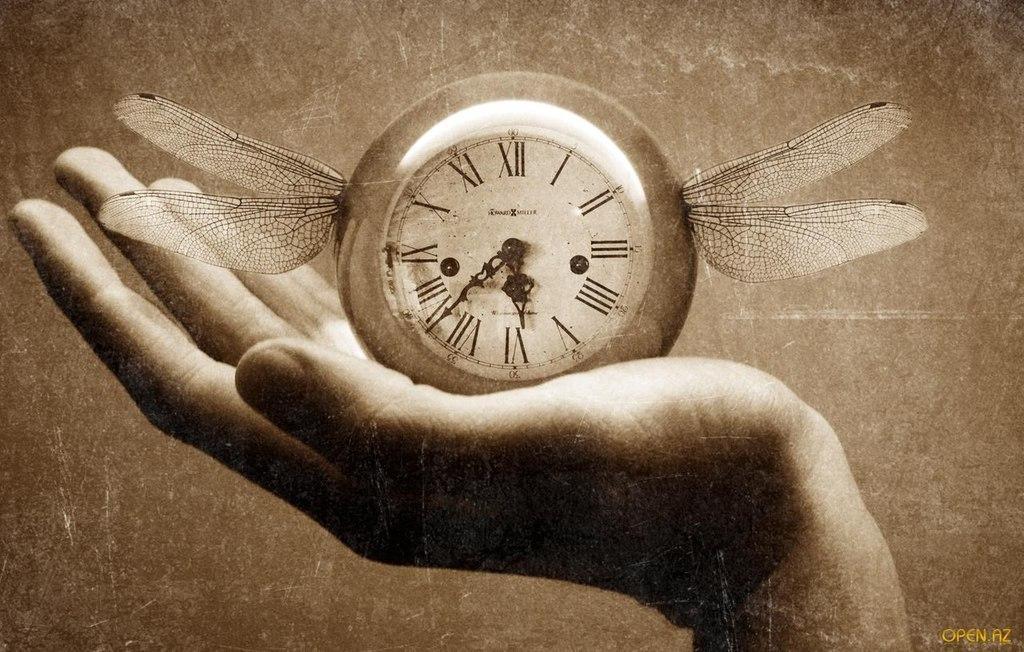 Время....