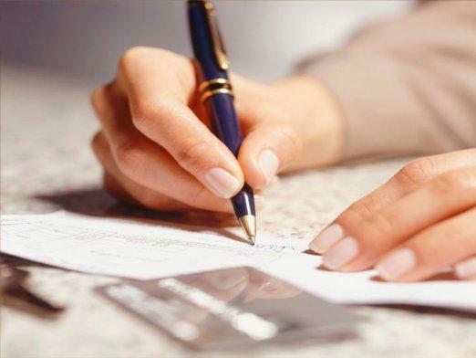 Письмо в столе