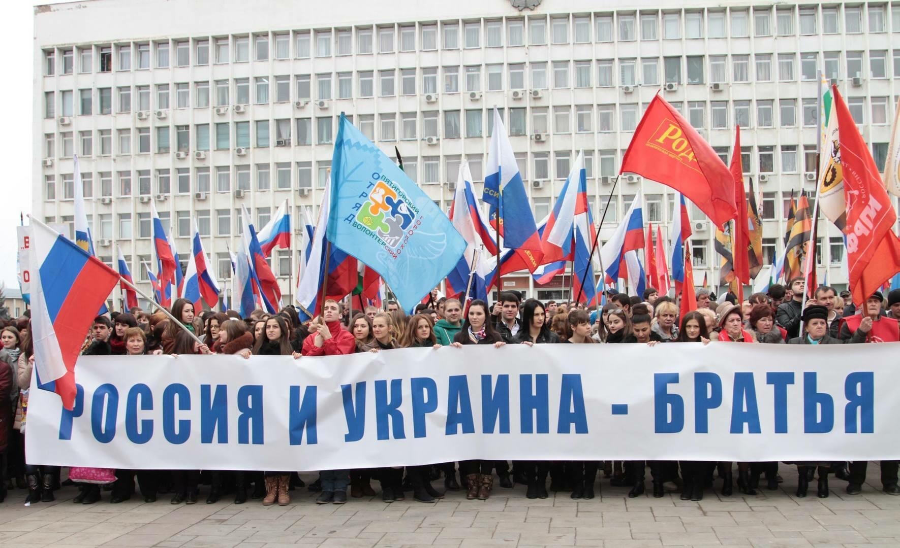 Картинки россия и украина братья, открытки