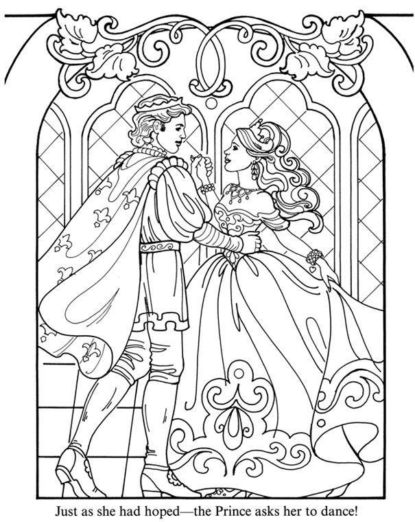 Ромео и джульетта раскраска